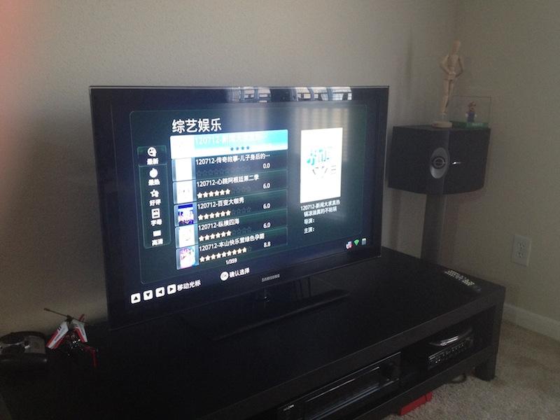 TVpad海外服务PK海美迪开博尔等淘宝高清播放器