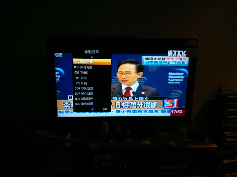 TVpad2看高清台湾网络电视必备 无月费无合约