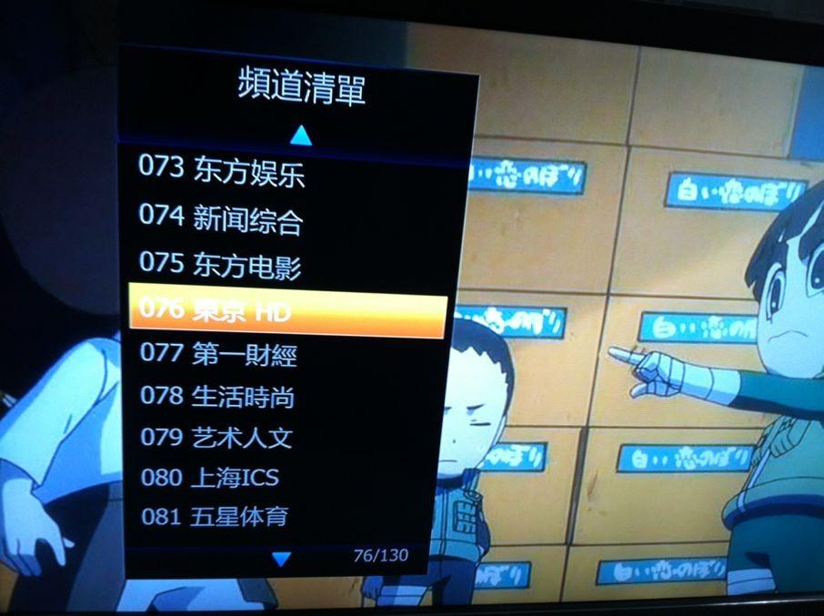 TVPad2安装聚合網視可看星河,五星体育等130個頻道,無黑邊