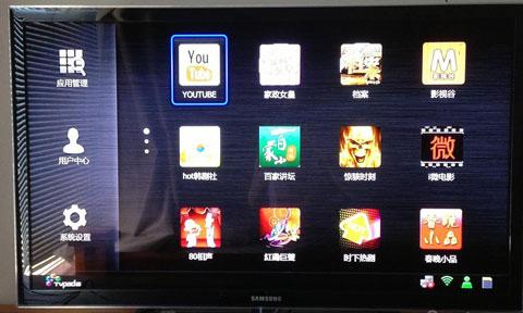 tvpad-app-hongkong-channel