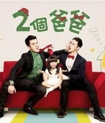 TVpad4月台湾香港大陆三地热门影视综艺节目看点