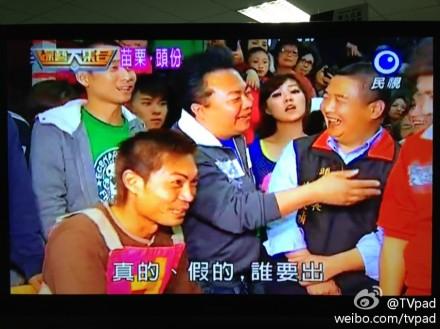 TVpad電視盒平臺516臺灣直播