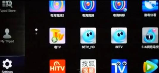 TVpad V3.8版本固件升級版本優化點大揭秘