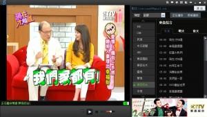 國外看20多個免費台灣電視的方式(不翻牆不越獄超簡單)