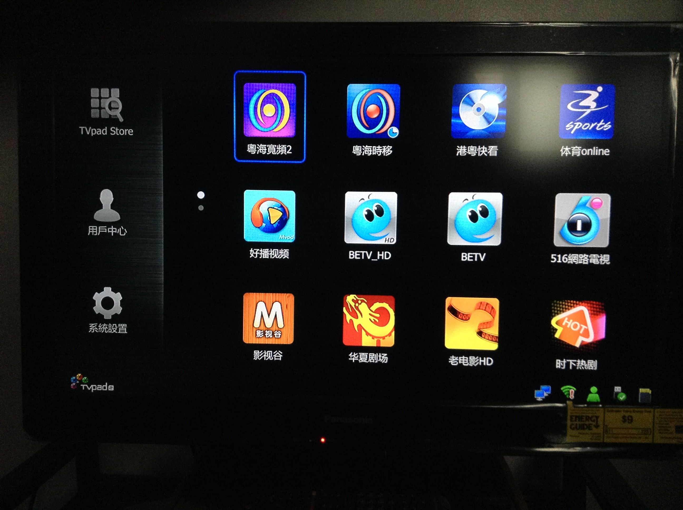 TVpad2 VS Apple TV VS Google TV VS麥格播放機深度測評