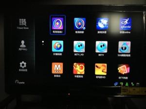 (升級攻略)TVpad2 M233機型3.7升级全面升級至3.8