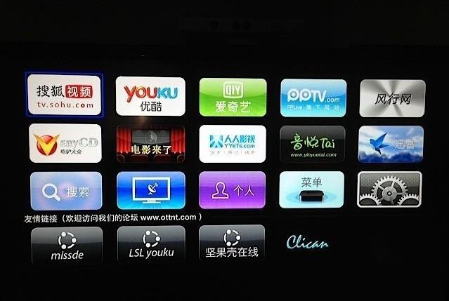 哪个安卓机顶盒更适合华人看中文电视?