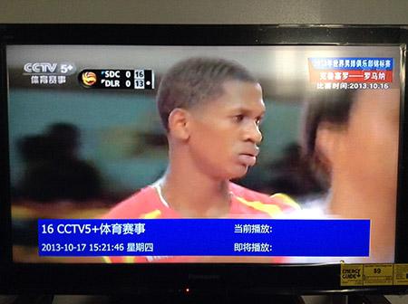 TVpad新增体育直播频道CCTV5+
