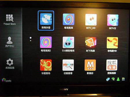 tvpad哪些app可以直播世界盃?