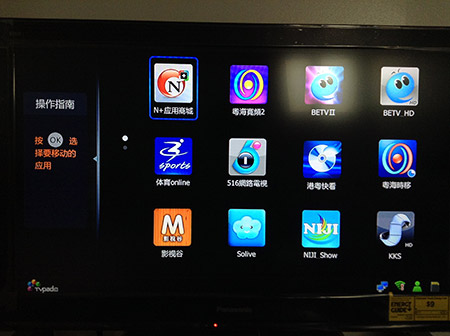 TVpad3如何使用N+ store批量安裝 相關應用(适用于V3.8以上版本)