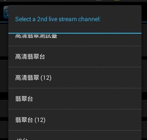 app_remote2_tvpad3