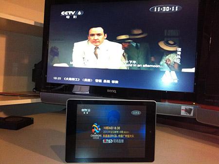 如何用一部TVpad3滿足全家人同時看中文電視的需求