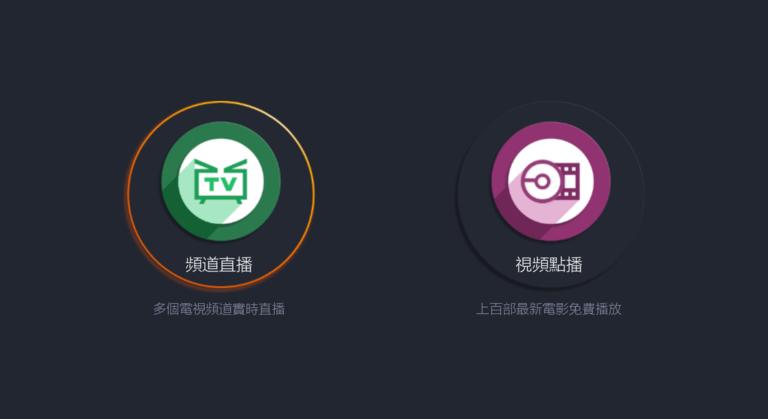 taiwan_tv