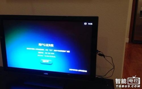 國外用安卓機上盒/電視盒看中文電視的體驗分享
