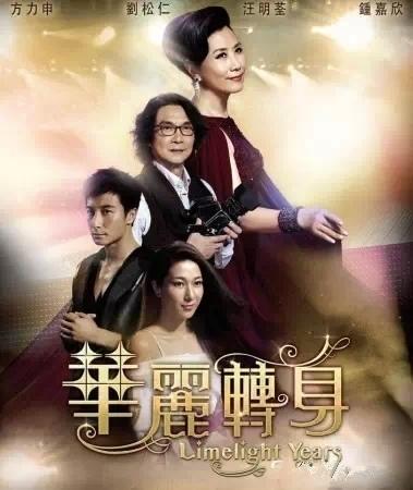 2015tvb_drama_03