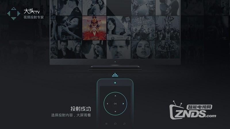 介绍一款既能将手机/平板上的视频投射到安卓电视盒上又能当遥控器的应用