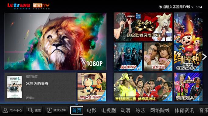 小米盒子等安卓机顶盒如何破除版权限制在海外看乐视TV(亲测有效)