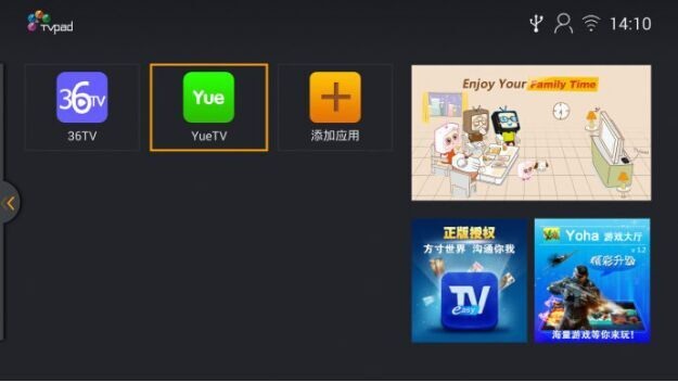 TVPAD4 not working in USA? My solution!