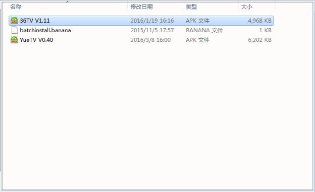 tvpad4_new_apk_root
