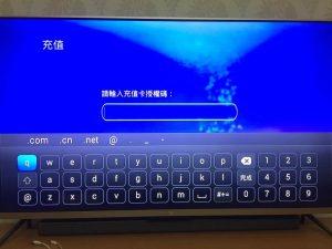 解密最新推出的神秘电视应用-SFTV与TVChina有什么不同